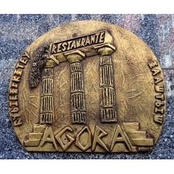 Descalzador de forja con detalles en bronce